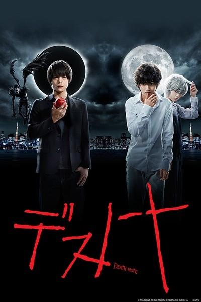 死亡笔记(日剧) 2015.HD720P 迅雷下载