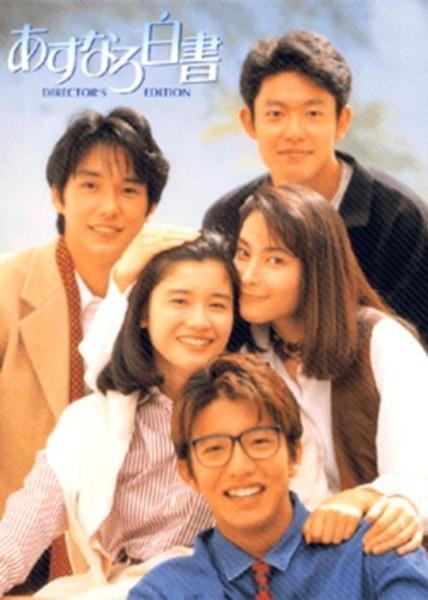爱情白皮书全集 1993.HD720P 迅雷下载
