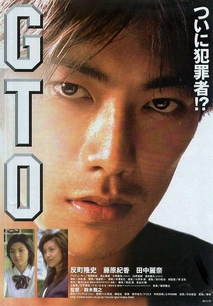 麻辣教师电影版 1999.HD720P 迅雷下载