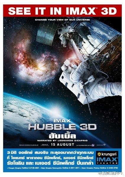 哈勃望远镜 2010.HD720P 迅雷下载