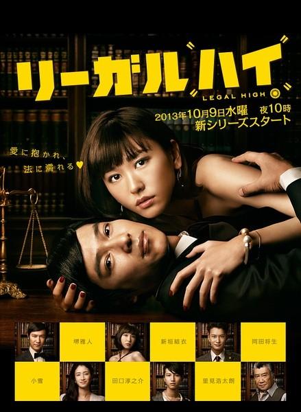 胜者即是正义2[10集全].2013.HD720P.日语中字BT迅雷下载