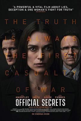 官方机密 Official Secrets