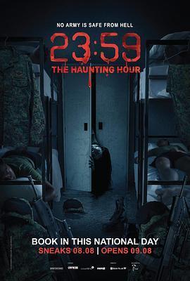 猛男军中鬼故事2 23:59: The Haunting Hour