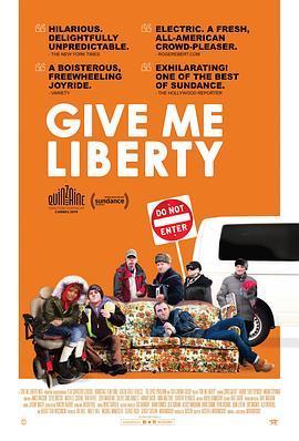 给我自由 Give Me Liberty