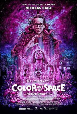 星之彩 Color Out of Space