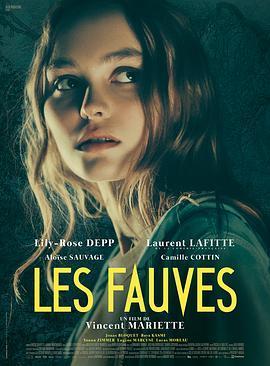 猛兽 Les Fauves