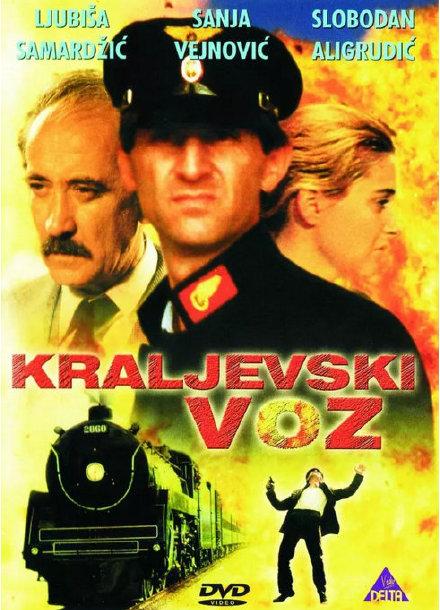 开往克拉列沃列车