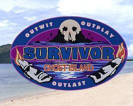 幸存者:幽灵岛第三十六季