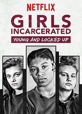 监狱中的女孩