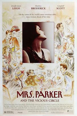 派克夫人的情人