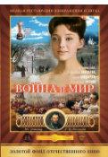 战争与和平2:娜塔莎·罗斯托娃