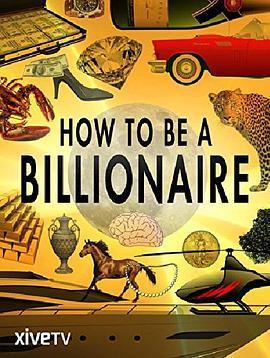 如何成为亿万富翁