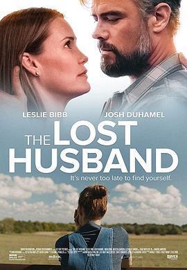 失去的丈夫