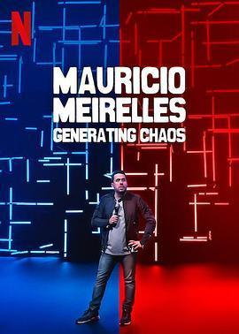 毛里西奥·梅雷莱斯:走向混乱