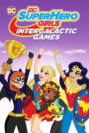 DC超能妹子:星际游戏