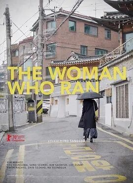 逃走的女人