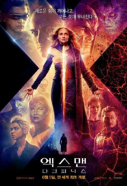 2019 美國《X戰警:黑鳳凰》影片劇情圍繞X戰警中最受歡迎成員之一的琴·葛蕾展開