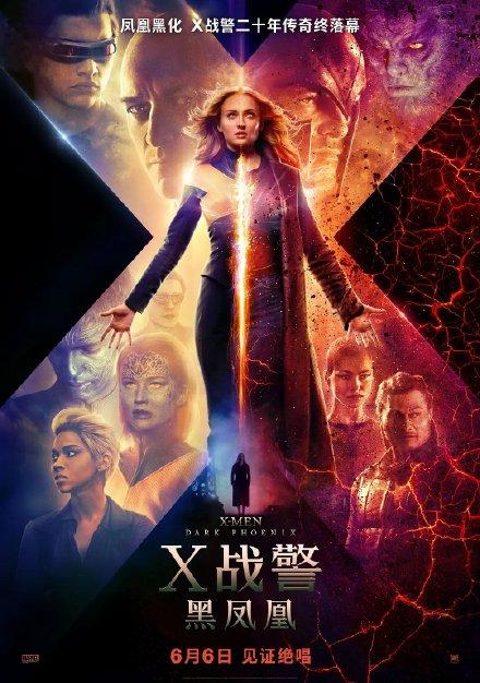 X战警:黑凤凰 2019.HD720P 迅雷下载