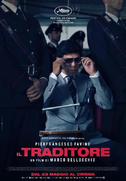 2019 意大利《叛徒》戛納國際電影節