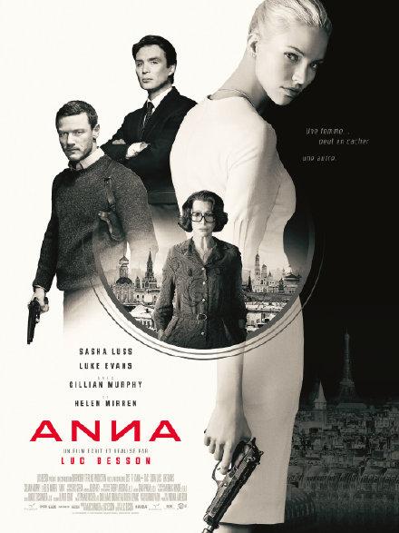 2019 法国《安娜》打造地表最强女杀手
