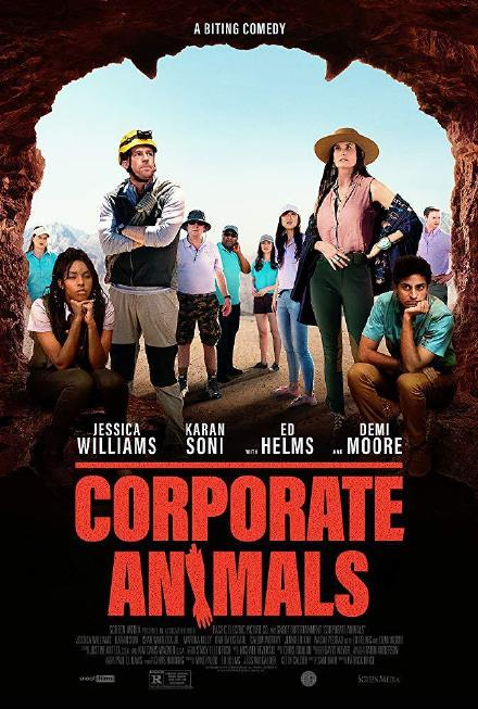 2019 美國《企業動物》圣丹斯電影節