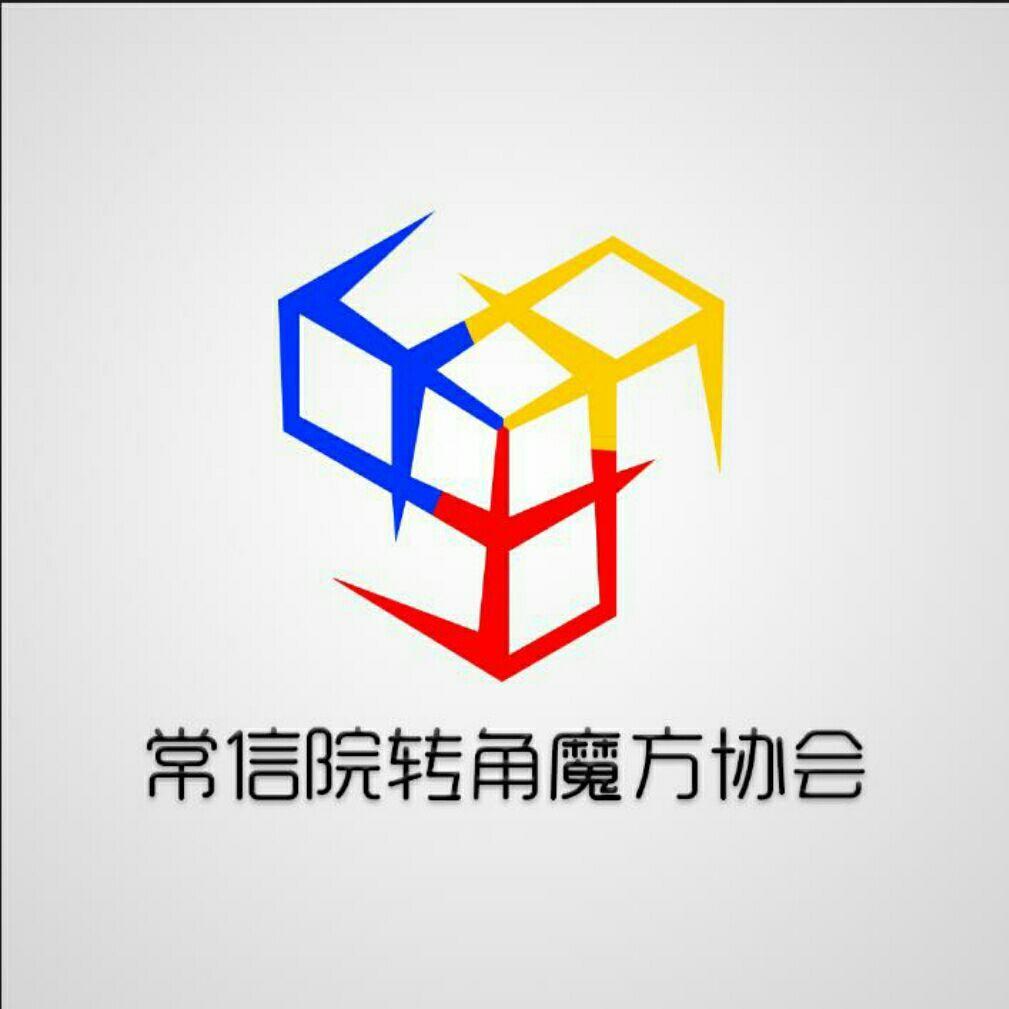 店铺魔方logo素材