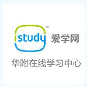 华附在线学习中心