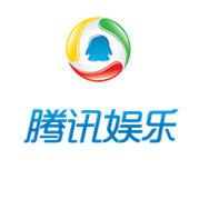 騰訊娛樂官方微博