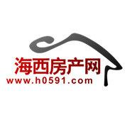 福建-海西房产网