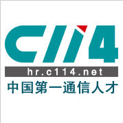 C114通信人才网