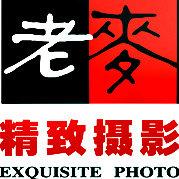 宁波老麦精致摄影