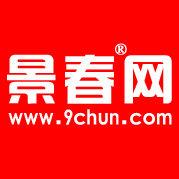 景春旅游网官方微博