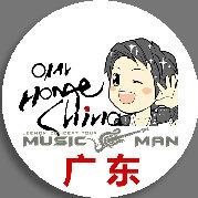 Ourhome广东歌迷会
