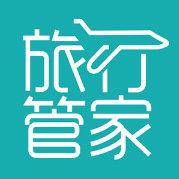 西安海外旅游有限公司