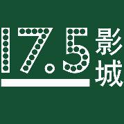 175我们的电影院