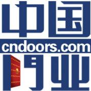 中国门业网cndoors