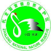@扎龙国家级湿地自然保护区