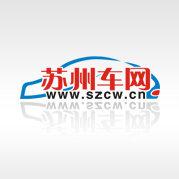 苏州车网官方微博