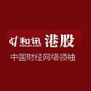 和讯港股手机报