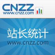 CNZZ站长统计