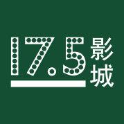 东莞175影城厚街店