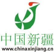 中国新疆网官方微博