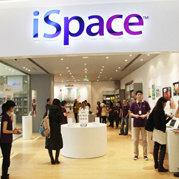 iSpace官方