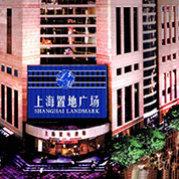 上海置地广场商厦