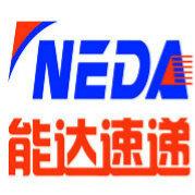 NEDA-能达速递-官博