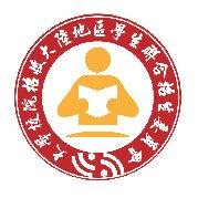 台灣院校招生委員會