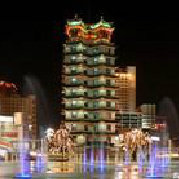 郑州市市场发展局