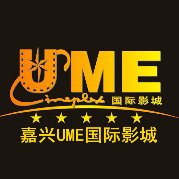 嘉兴UME国际影城