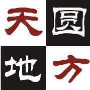 圆方软件北京分公司