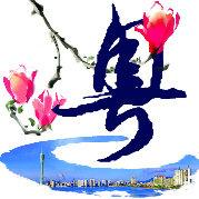 乐虎国际娱乐(唯一)官方网站发布
